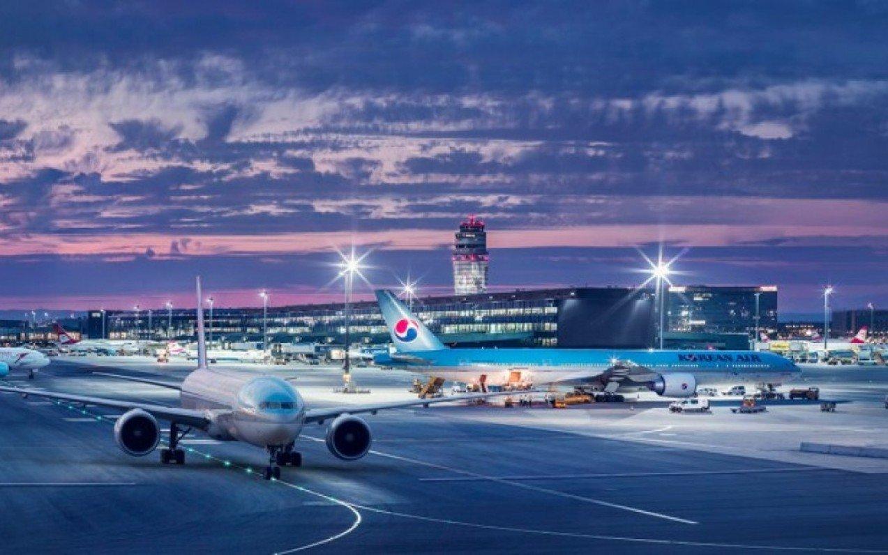 Letištní salónky letiště Vídeň